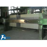 Buy cheap Stainless Steel Filter Press SS304 Filter area 9.5m2 For food Filtration from wholesalers