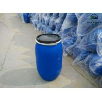 Quality Wet Rubbing Fastness Textile Agent Improver High Concentrated And Wide for sale