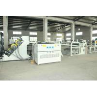 Acrylic Board PC PMMA Solid Sheet Extrusion Line Ad Material Continuous Working Manufactures