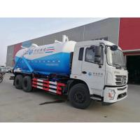 Dongfeng 6X4 18cbm Sewer Vacuum Suction Truck 18 Ton For City / Factory Cleaning Manufactures