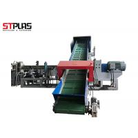 China Ldpe Plastic Pellet Making Machine , Pvc Plastic Recycling Equipment on sale