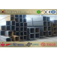 ASTM A570 ASTM A500 Square Steel Tubes Galvanized Thickness 0.6mm - 20mm Manufactures