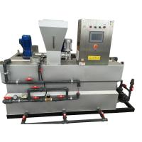 Automatic Feeding Unit Dry Powder Mixing Polymer Dosing System Chemical Processing Manufactures