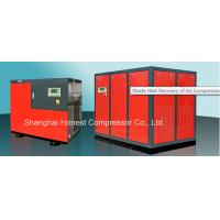 China Waste Heat Recovery screw Air Compressor on sale