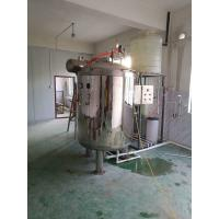 Professional Food Sterilization Equipment Stainless Steel Vertical Retort Manufactures