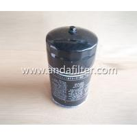 Good Quality Oil filter For HINO VH15613E0120 On Sell Manufactures