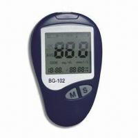 Large LCD Blood Glucose Monitor, Easy Reading, Quicker Test Result, Less Pain and Accuracy Manufactures