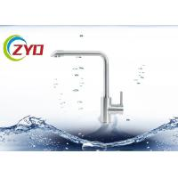 Quality Stainless Steel Water Taps For Kitchen, Basin Kitchen Plumbing Replacement Parts for sale