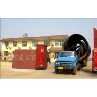 ZHENGZHOU HUITONG PIPE FITTINGS CO.LTD.