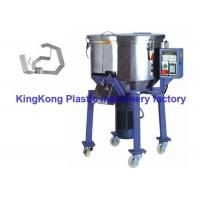 China Vertical Plastic Raw Material Mixer Machine With Self Rotary Heating on sale