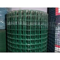Epoxy Coated Aluminium Welding Wire Mesh Green Stainless Steel Wire Manufactures