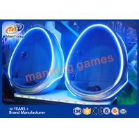 Commercial Virtual Reality Machine , 9d Vr Egg Chair For Amusement Park Manufactures