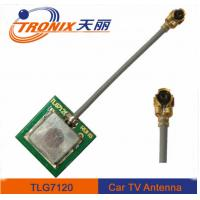 Micro gps car antenna for universal automobile , strong signal Manufactures
