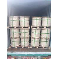"""Buy cheap Galvanized steel wire cable 3/8"""" ASTM A 475 from wholesalers"""