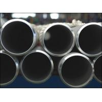 T5 Precision Seamless Alloy Steel Tube Round Small Diameter For Machinery Manufactures