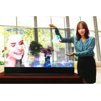 Quality Custom Interactive Touchscreen Display 1920*1080 Resolution TFT-LCD Panel Type for sale
