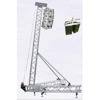 8-10M Aluminum Line Array Speaker Truss Hang Up Speakers Manufactures