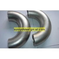ASTM A 815 ASME SA-815 WP UNS S32550 pipe fittings Manufactures