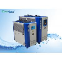 3 Phase 5 HP Commercial Water Chiller Low Temperature Water Chilling Unit Manufactures