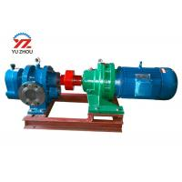 Electric Motor Gear Oil Transfer Pump With Heat Insulation Jacket LC/LCW Series Manufactures