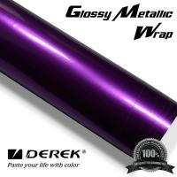 Glossy Metallic Car Wrapping Film - Glossy Metallic Purple