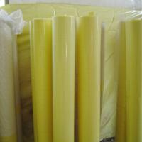Cold lamination film with yellow release paper Manufactures