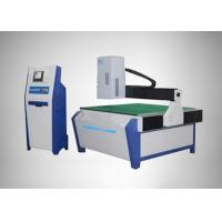 China Large Format Crystal Laser 3D Laser Engraving Machine Subsurface Engraving Fully Automatic on sale