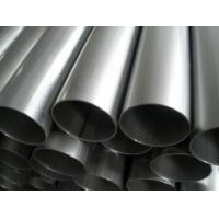 Welded Austenitic Stainless Steel Tube for Tubular Feed Water Heaters Manufactures