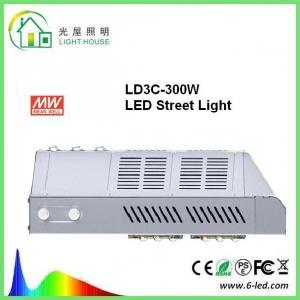 Aluminum Fluorescent Solar Powered LED Street Lights 300 w for Garden , High Lumen Manufactures