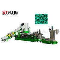 Industrial Plastic Film Granulator , High Speed Plastic Scrap Recycling Machine Manufactures