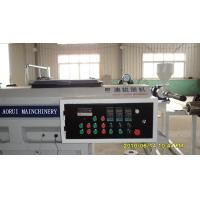 Hot Sale PVC Plastic Pipe Extrusion Line , PVC Twin Pipe Vacuum Sizing Systerm Production Line Manufactures