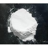 Buy cheap calcium oxide from wholesalers