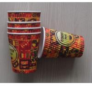 8oz Ripple wall paper coffee cups