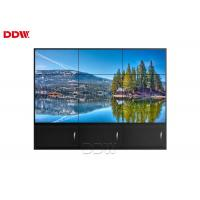 Frameless 3x3 Video Wall / Wireless Control Multi Screen Display Wall Manufactures