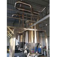 China Dairy / Becerage Food Processing Equipment With CIP Cleaning Ball on sale