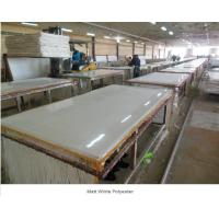 Buy cheap POLYESTER BLOCKBOARD Matt & Gloss Polyester Blockboard Polyester Plywood Formica from wholesalers