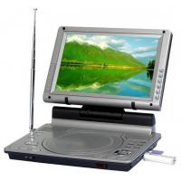 Quality Portable DVD Player with 9.2inch Screen for sale
