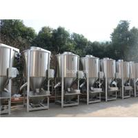 China Stainless Steel Plastic Raw Material Mixer Machine With Long Service Life on sale