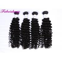 China Aligned Cuticle Brazilian Deep Wave Hair Extensions Natural Color BV SGS on sale