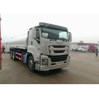 ISUZU Commercial Water Truck , 6x4 20CBM Water Container Truck For Water Delivery Manufactures