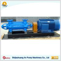 China hot water powerful centrifugal pump Manufactures