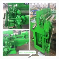 China Feeding Automatically Welded Roll Wire Mesh Machine/Wire Mesh Welding Machine on sale