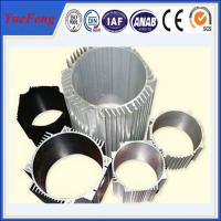 China aluminum profiles for electrical machine shell Manufactures
