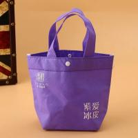 China Handled Promotional Cotton Bags / Fashionable Logo Printed Gift Bags on sale