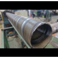 Spiral Welded Anodized Perforated Steel Pipe For Automotive Engineering Manufactures