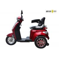 China Small Electric Mobility Scooter For Adults For Hospital / Familiy on sale