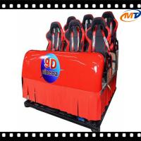 Buy cheap Pefect standard chair 9d cinema mani square 7d theater from wholesalers