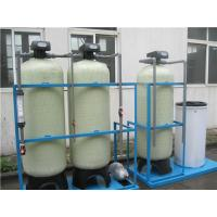 Industrial Water Softener Systems For Well Water OEM / ODM Available Manufactures