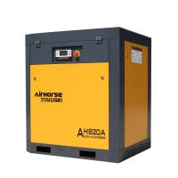15 kw 20 hp Variable drive speed screw air compressor with air tank and Dryer Manufactures