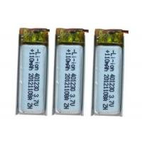 China 12mm Width Lithium Polymer Battery Pack For Track Device / Shaver , CE FCC Standard on sale